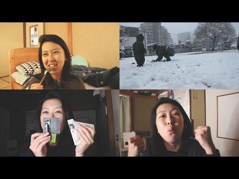 Snow 2k18, samples galing Korea | Rhia Banana
