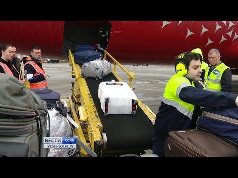 В аэропорту Сочи работают самые быстрые грузчики
