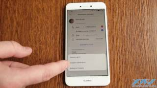 Как установить фото на контакт в Huawei P8 Lite (2017) (XDRV.RU)