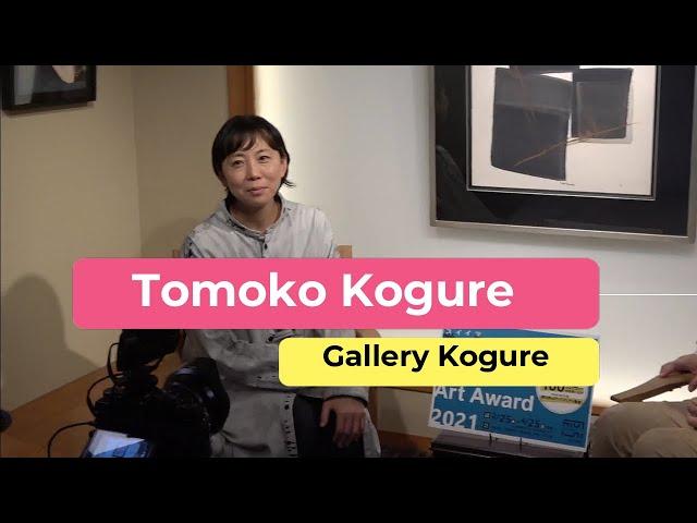 小暮ともこさん(ギャラリー小暮)インタビュー予告【muni art award 2021】