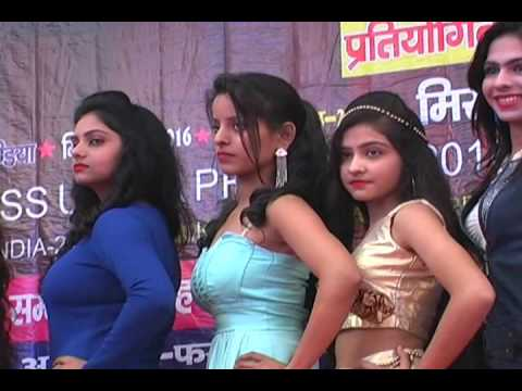 farrukhabad  miss up pratiyogita
