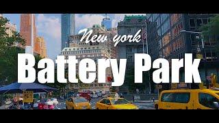 【ニューヨーク】バッテリー・パーク / Battery Park【NY】