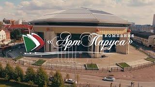 """Баскет Холл"" Наша Презентация - рекламных баннеров Аэросъемка"