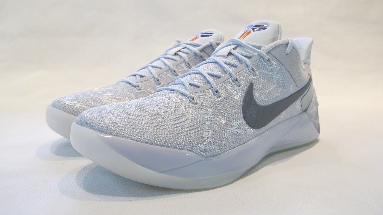 Nike Kobe AD pe\