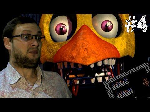 Five Nights at Freddys 2 ► СЕКРЕТНАЯ МИНИ-ИГРА И СТАРЫЕ ПАДЛЫ ► #4