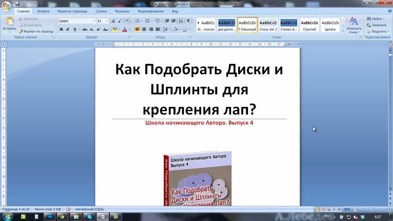 Как перевести из word в pdf - YouTube