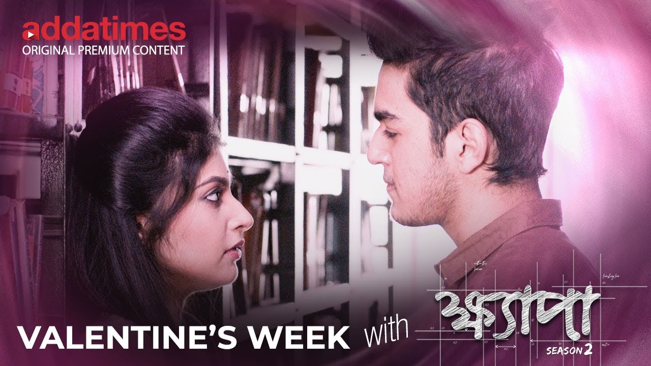 Download Valentine's Day with Khyapa | Series 1&2 | web series | streaming only on Addatimes