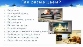 оформление интерьеров отелей(, 2012-06-08T20:07:24.000Z)