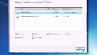 видео Как удалить Windows 7 и поставить Windows XP?