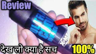 इसे लगालो,मजा आ जायेगा Deo review    ULTRA cool impression Deodorant(perfume) review