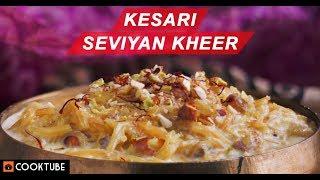 Easy Seviyan Kheer Recipe | How to Make Seviyan | Traditional Indian Dessert Recipe
