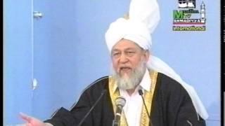 Urdu Khutba Juma on July 7, 1995 by Hazrat Mirza Tahir Ahmad