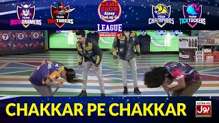 Chakkar Pe Chakkar | Game Show Aisay Chalay Ga League Season 3 | Danish Taimoor Show