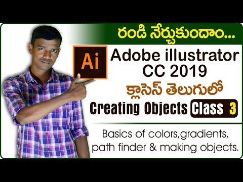 Adobe illustrator cc 2019 tutorial in telugu || Tools class 3 thumbnail