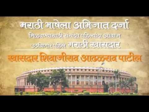 Marathi language History