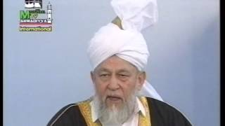 Friday Sermon 30 June 1995