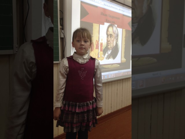 Изображение предпросмотра прочтения – АнастасияПрокопьева читает произведение «Обезьяна и очки» И.А.Крылова
