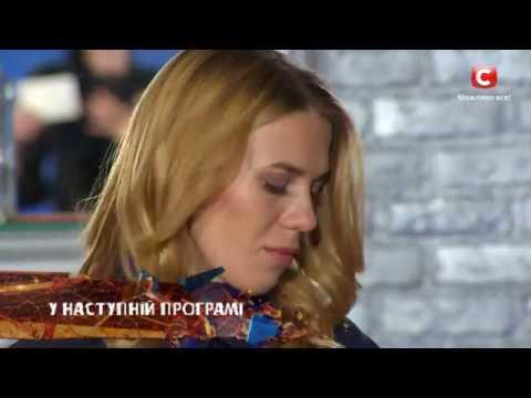 битва экстрасенсов 6 сезон украина смотреть онлайн бесплатно все серии