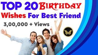 Top 20 Birthday wishes for Best Friend || Best Birthday Wishes for Best Friend by Mahesh media