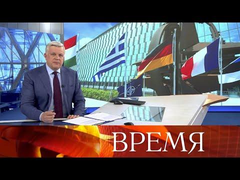 """Выпуск программы """"Время"""" в 21:00 от 23.05.2020"""