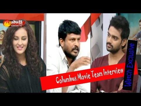 Columbus Movie Team Exclusive Interview