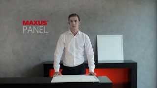 Купить светодиодную панель MAXUS(Приобрести данную продудукцию можно на сайте http://selstroy.com.ua Светодиодная панель MAXUS LED-PS-600-4050S-03 - новое решени..., 2014-09-19T11:32:33.000Z)
