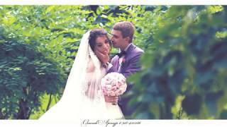 свадьба Георгия и Виктории. 10 июня 2017 Армавир