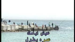 Arabic Karaoke: Abed El Halim Hafez De7k W Le3b