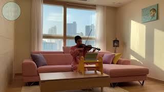 바흐 무반주 첼로 조곡 1번(Bach cello sui…