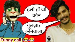 gulzar chhaniwala song gulzaar chhaniwala middle class middle class song Deepak dooms