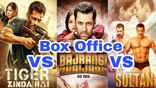 Tiger Zinda Hai Vs Bajrangi Bhaijaan Vs Sultan Box Office Collection | Salman Khan Video