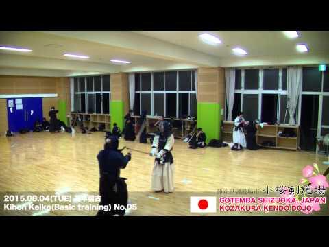 20150804 a06 kendo japan kihon keiko basic training for Kendo dojo locator