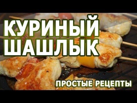 рецепты приготовления супов из баранины