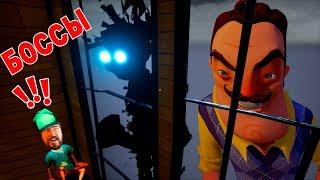 Hello Neighbor ФИНАЛ ПРИВЕТ СОСЕД Секреты раскрыты на Мы играем