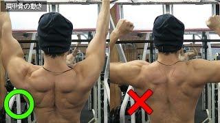 【筋トレ】背中を鍛える懸垂のやり方【広背筋】