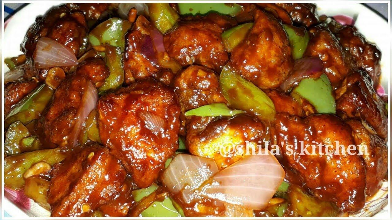 Chilli Chicken Dry Recipe In Hindi Easy Chili Chicken Recipe Chili Chicken Youtube