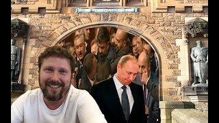 И все это выгодно Путину...