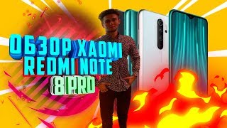 Xaomi Redmi Note 8 Pro ОБЗОР ТЕЛЕФОНАКОТОРЫЙ Я ПОДНЯЛ НА СТАВКАХ