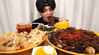 SUB) 쟁반짜장, 사천탕수육 먹방 리얼사운드_Jjajangmyeon, Spicy Sweet and Sour Pork, Dumpling Realsound