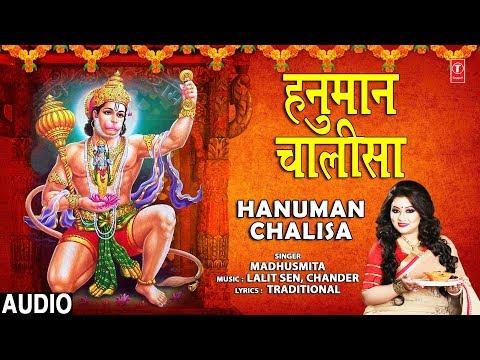 हनुमान चालीसा I Hanuman Chalisa I MADHUSMITA I Full Audio Song I Jai Hanuman Gyan Gun Sagar