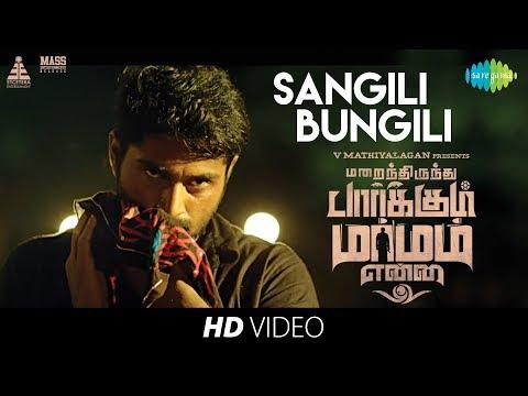 Sangili Bungili - Video Song   Marainthirunthu Paarkum Marmam Enna   Dhruvva   Achu   Pa.Vijay
