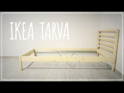 Letto Tarva Ikea.Ikea Tarva Ikea Tarva Krovat Vypusk 16