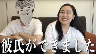 【ご報告】丸山礼、彼氏ができました※顔面公開します!|丸山礼チャンネル