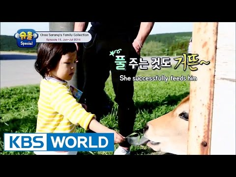 The Return Of Superman - Choo Sarang Special Ep.15