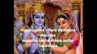 Seetha kalyana song with lyrics Dr. K J Yesudas