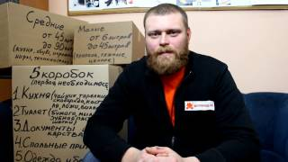 видео Квартирный переезд