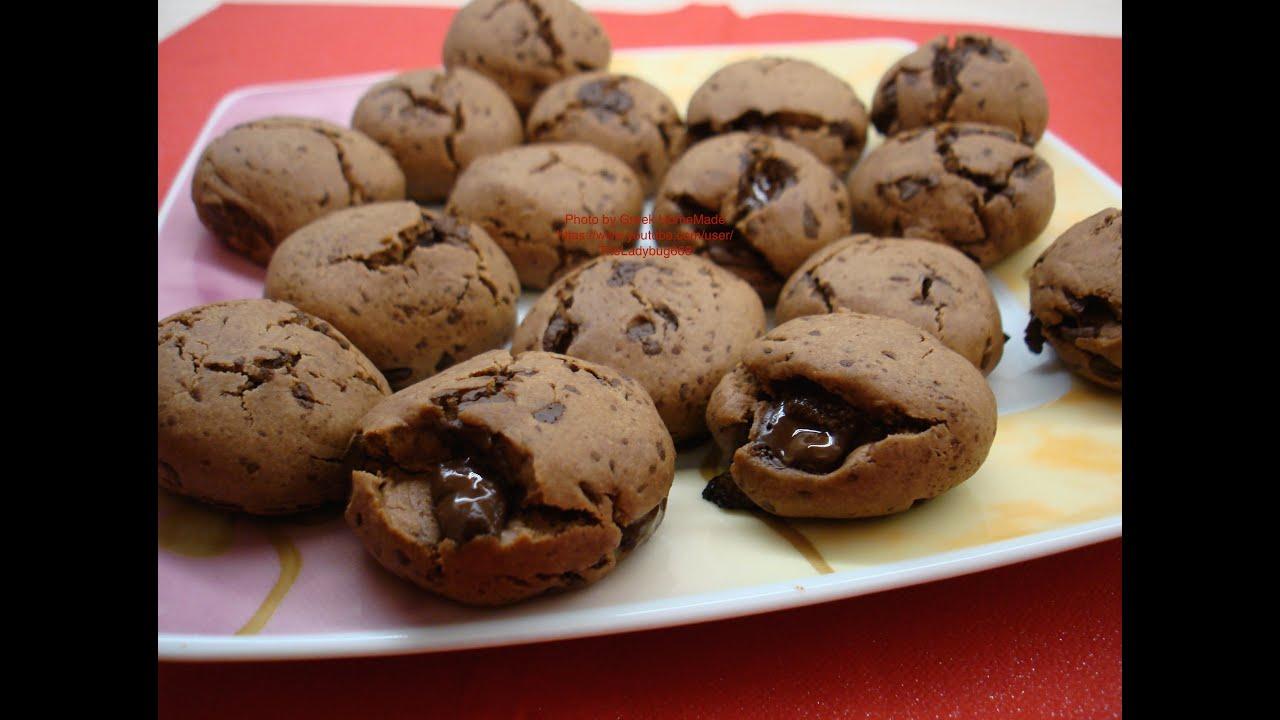4 Ingredient Nutella Cookies - Recipe - YouTube