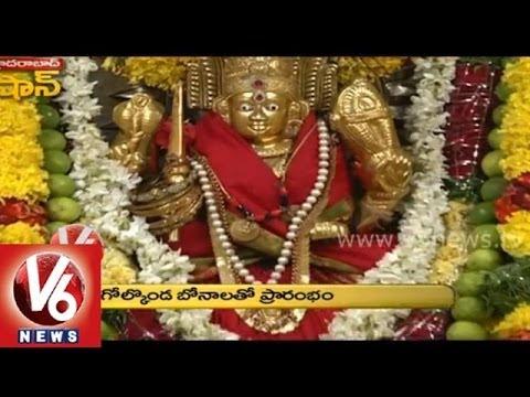 Bonalu festivities and history - Hyderabad Shaan