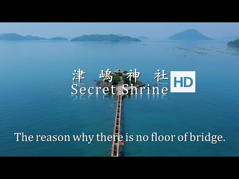 瀬戸内海に浮かぶ津嶋神社|2K