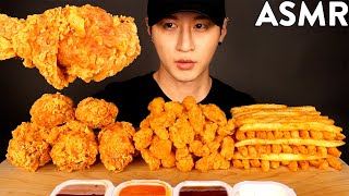 ASMR SPICY FRIED CHICKEN, FRIED SHRIMP & FRIES MUKBANG (No Talking) EATING SOUNDS | Zach Choi ASMR
